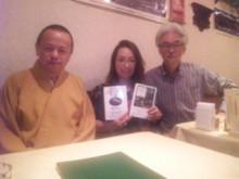 密教僧侶ヒーラー正仙「法名」-DVC00058.jpg