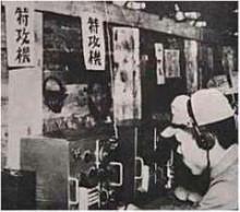 密教僧侶ヒーラー正仙「法名」-i.jpg