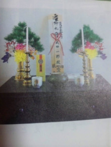 密教僧侶ヒーラー正仙「法名」-110528_024143.jpg