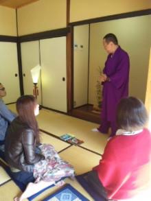 密教僧侶ヒーラー正仙「法名」-111006_130905.jpg
