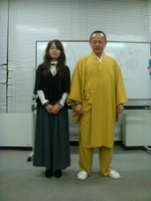 密教僧侶ヒーラー正仙「法名」-2010_1015_123442-DSC01970_ed.jpg