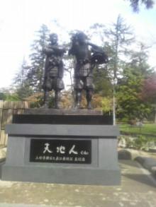 密教僧侶ヒーラー正仙「法名」-2011101710100000.jpg
