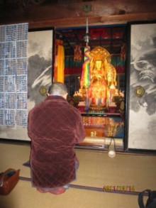 密教僧侶ヒーラー正仙「法名」-P1302343.jpg