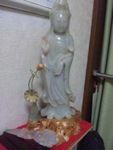 密教僧侶ヒーラー正仙「法名」-DVC00073.jpg