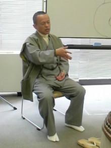 密教僧侶ヒーラー正仙「法名」-DVC00066.jpg