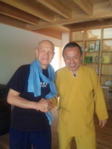 密教僧侶ヒーラー正仙「法名」-120521_121937.jpg