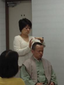 密教僧侶ヒーラー正仙「法名」-IMG_1364.jpg