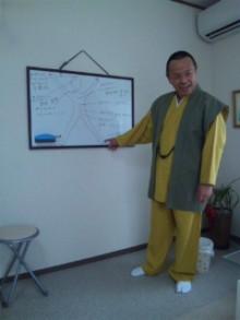 密教僧侶ヒーラー正仙「法名」-DVC00011.jpg