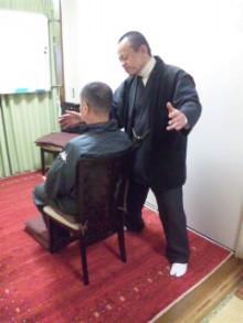 密教僧侶ヒーラー正仙「法名」-130119_163338.jpg