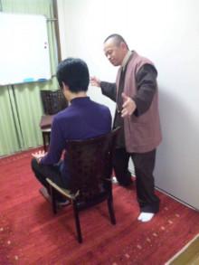 密教僧侶ヒーラー正仙「法名」-DVC00001.jpg