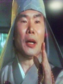 密教僧侶ヒーラー正仙「法名」-130610_183458.jpg