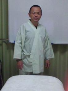 密教僧侶ヒーラー正仙「法名」-DVC00046.jpg