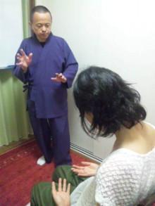 密教僧侶ヒーラー正仙「法名」-DVC00014.jpg