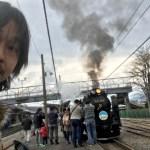 がとらじ(2017年4月3日放送分)