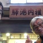 日本最北端特別対談ゲスト釣り太郎さん。