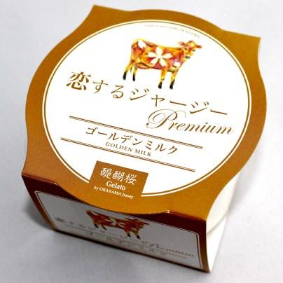 恋するジャージーPremiumゴールデンミルク