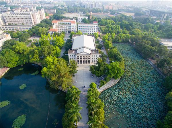 thông tin trường Đại học Quảng Tây