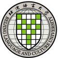 đại học ngôn ngữ bắc kinh