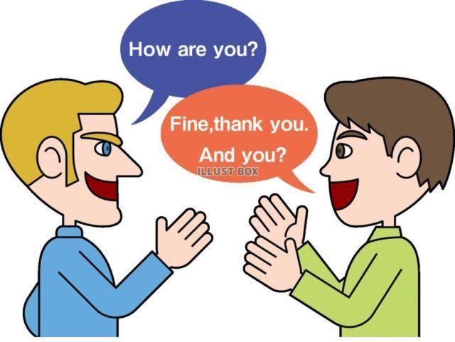 就職、転職の強い味方!楽しくビジネス英会話を学ぼう