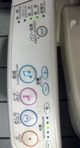 japanese-toilet-remote
