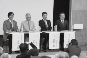 明海大学で行われたシンポジウム。マンション管理組合関連4団体の長が壇上に並び、共同提言を行った。