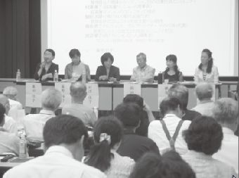 「マンションコミュニティ研究会」発足
