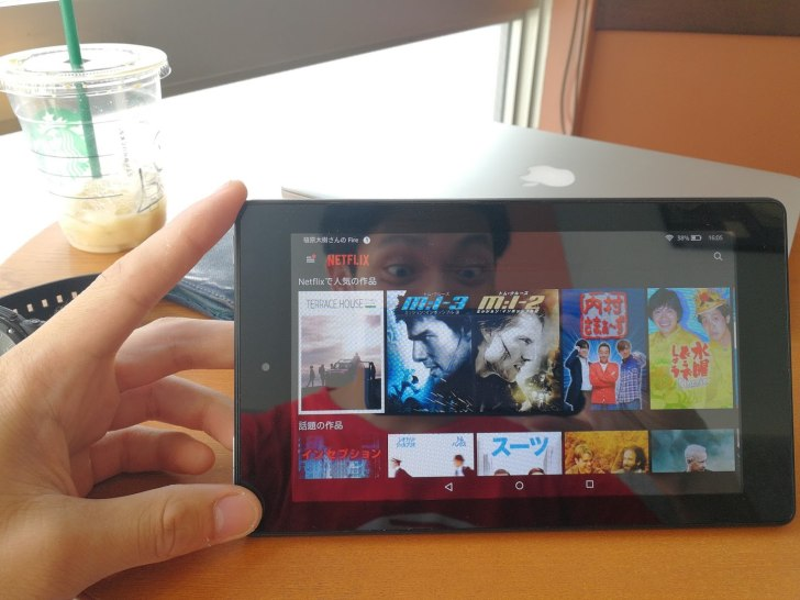 amazon_kindle_fire_7でnetflixを見る