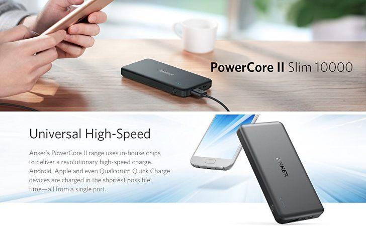 PowerIQ 2.0搭載のモバイルバッテリー「Anker_PowerCoreII_Slim 10000」9月4日発売