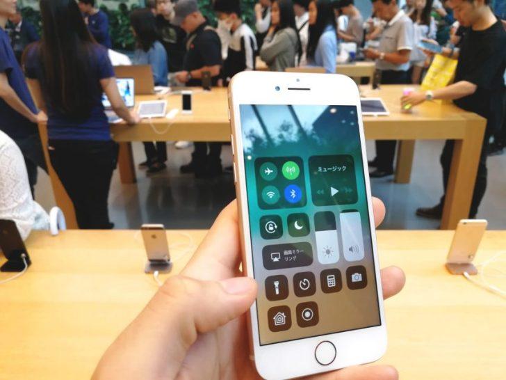 iPhone8の表面をアップルストア表参道で実機レビュー