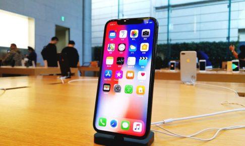iphoneXレビュー