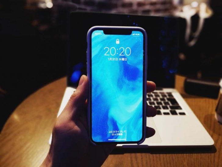 iphonexのロック画面
