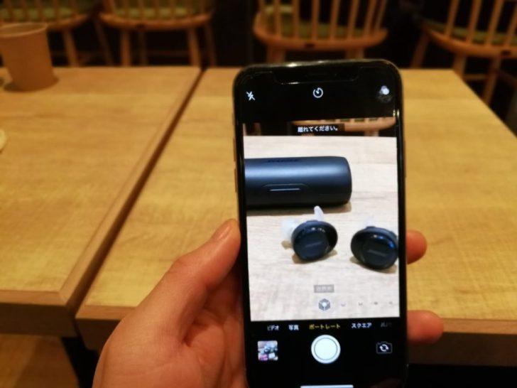 iphonexでカメラアプリでポートレートモード
