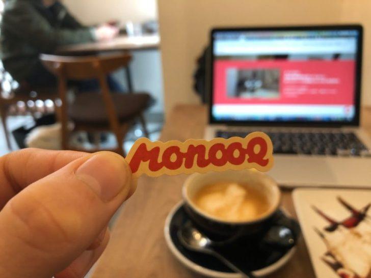 個人間のモノ置きシェアサービス「モノオク(MonooQ)」のロゴ