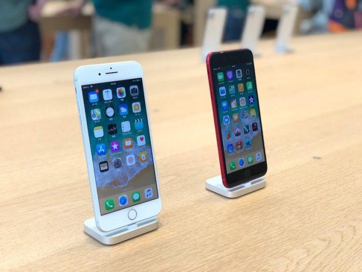 appleストア新宿のiPhone8plus_productredとの前面ディスプレイ
