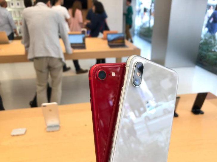 appleストア新宿のiPhone8plus_productredとiphoneXの背面