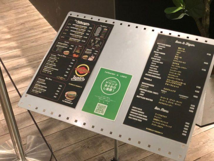 magnet渋谷の7階mag7にあるfatburgerのメニューボード