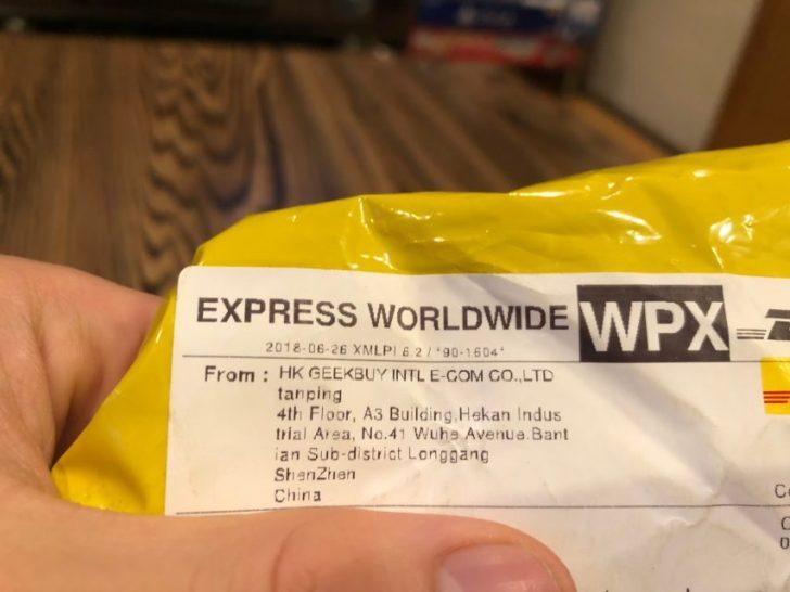 dhlで届いたxiaomi_mi_band3の袋