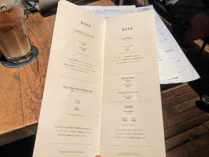 Brooklyn Parlor(ブルックリン・パーラー)のcafe_timeとアルコールメニュー