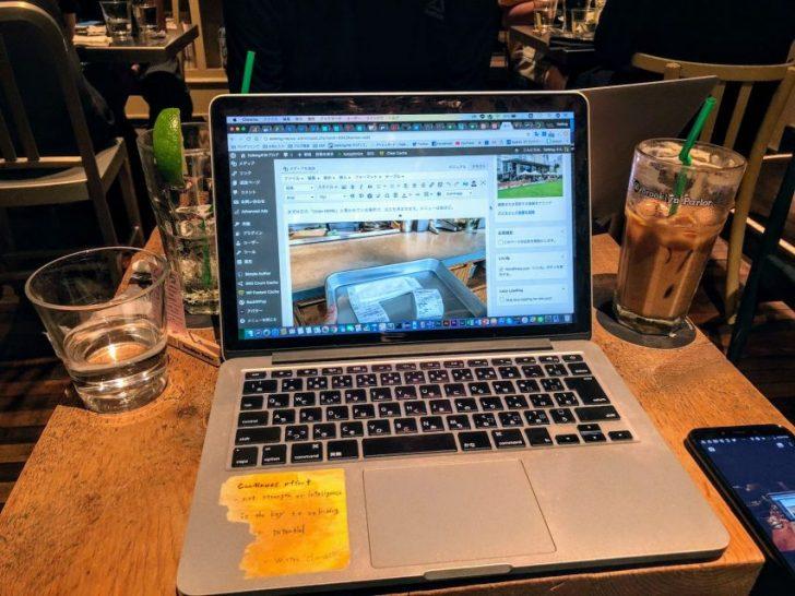 Brooklyn Parlor(ブルックリン・パーラー)でmacbookでwifiと電源を使用してブログ執筆