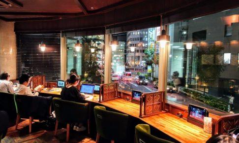 コメダ珈琲渋谷宮益坂店の2階窓側席の様子