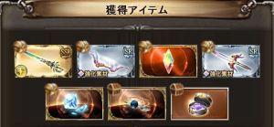 drop002
