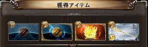 drop019
