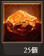 kouseiseki25