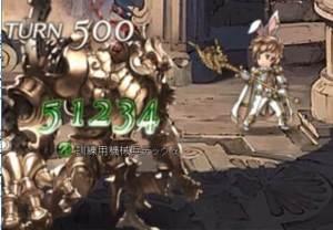 athena500