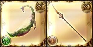 【グラブル】 新四象武器の春ノ柔風と秋ノ落葉試し切り 性能はそれなりだが、コスパは非常に良い今回の新四象武器