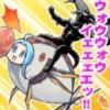 【グラブル】 アニメ「ぐらぶるっ!」初回放送・・・ 気づいたら終わっていた・・・