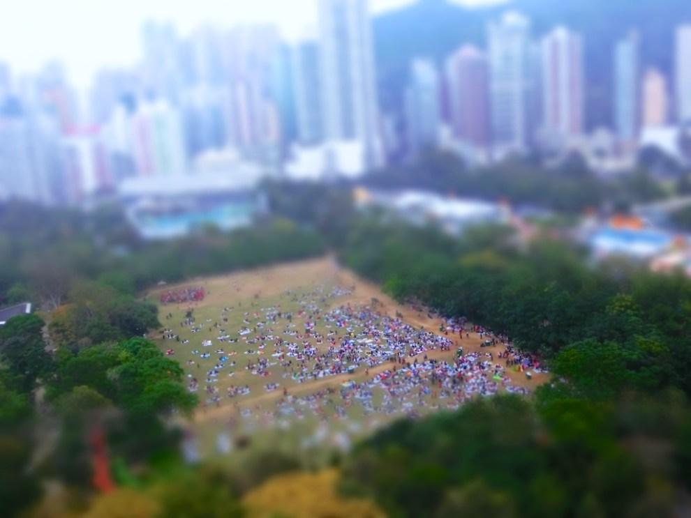Victoria Park on a Sunday