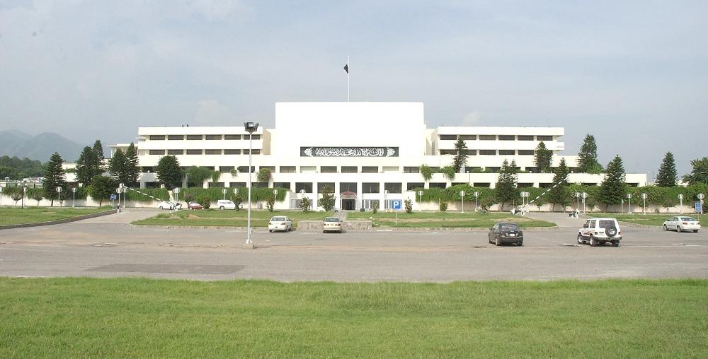 پارلیمانی