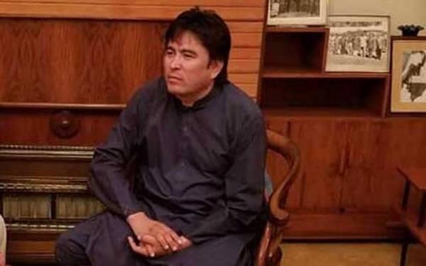 افغان شہری