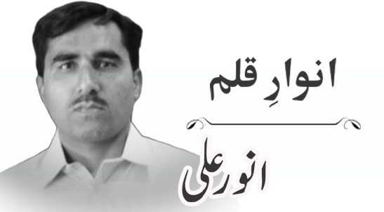Latest Column, Anwar Ali, Political Crisis, Solutions